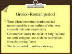 greeco roman period