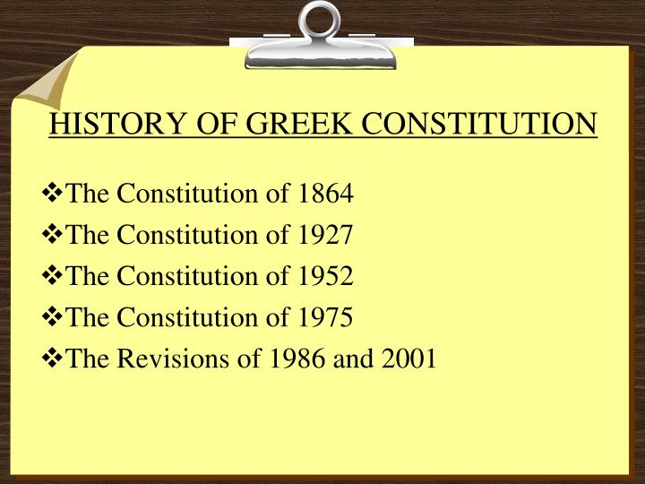 HISTORY OF GREEK CONSTITUTION