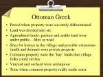 ottoman greek