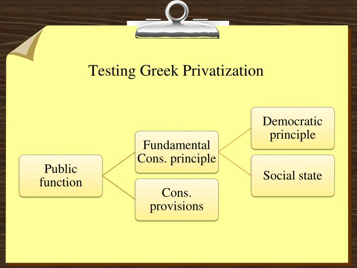 Testing Greek Privatization