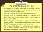 the constitution of 1927
