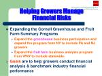 helping growers manage financial risks