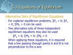 5 3 equations of equilibrium1