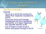 5 4 two and three force members1