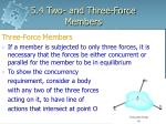 5 4 two and three force members3