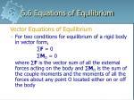 5 6 equations of equilibrium