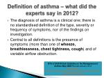 definition of asthma what did the experts say in 2012