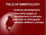 field of embryology