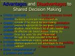 advantages and disadvantages to shared decision making