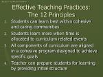 effective teaching practices the 12 principles
