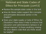 national and state codes of ethics for principals cont d