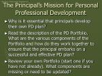 the principal s mission for personal professional development