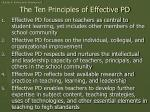the ten principles of effective pd