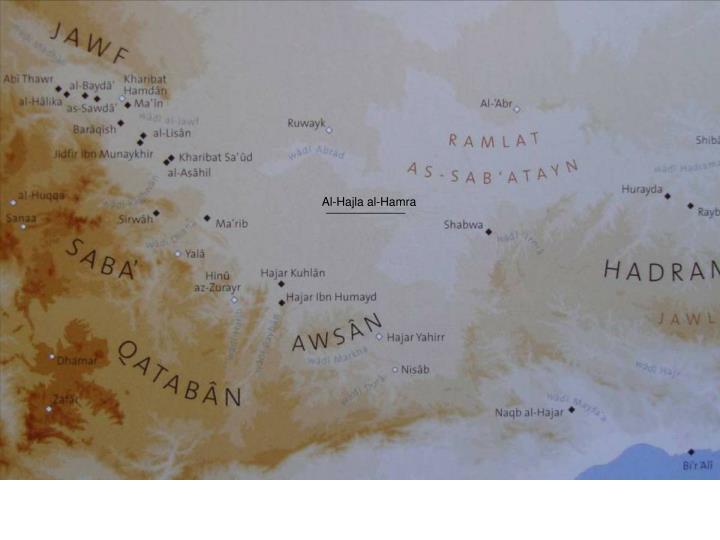 Al-Hajla al-Hamra
