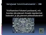 varajased tsivilisatsioonid 200