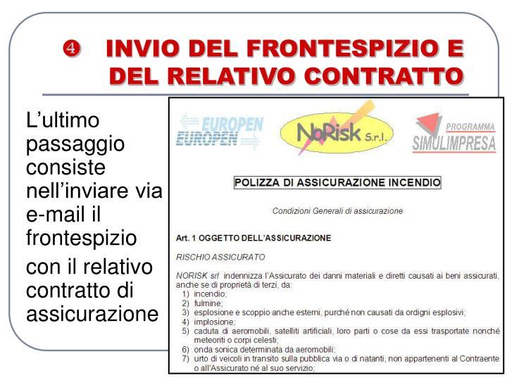    INVIO DEL FRONTESPIZIO E DEL RELATIVO CONTRATTO