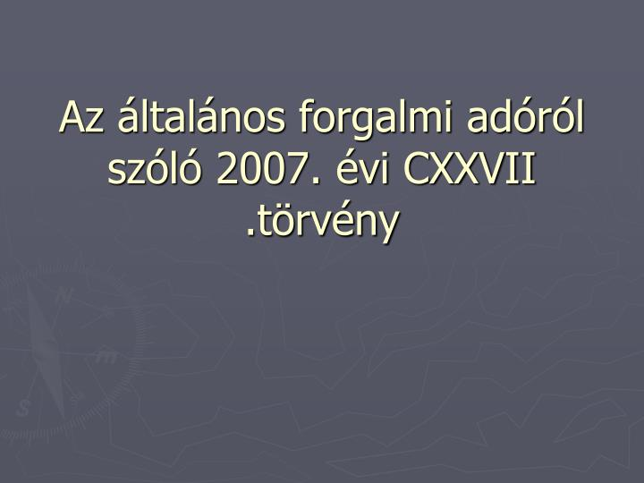 Az általános forgalmi adóról szóló 2007. évi CXXVII .törvény