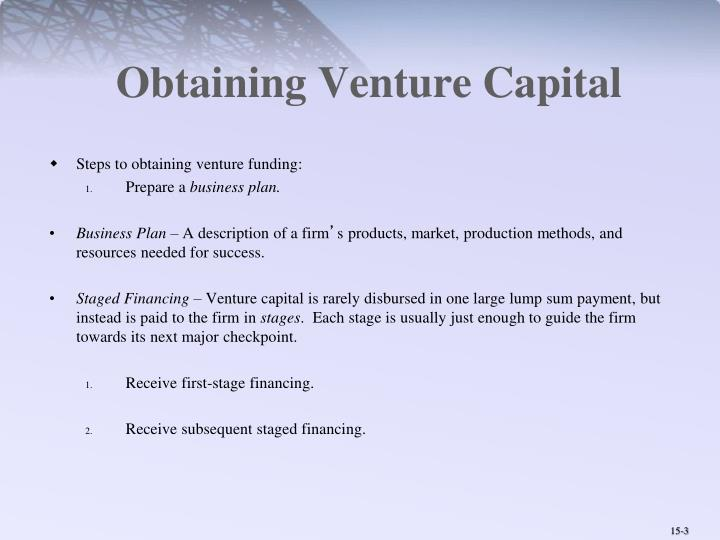 Obtaining venture capital