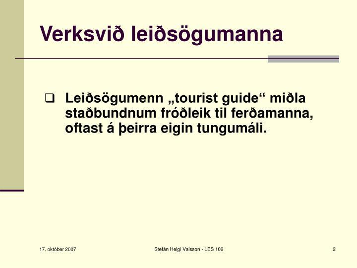Verksvið leiðsögumanna