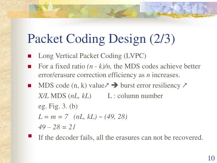 Packet Coding Design (2/3)
