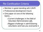 re certification criteria