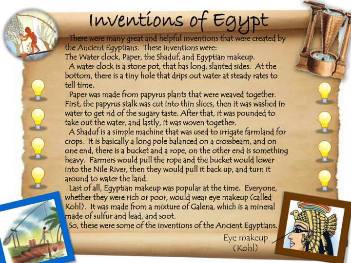 Inventions of Egypt