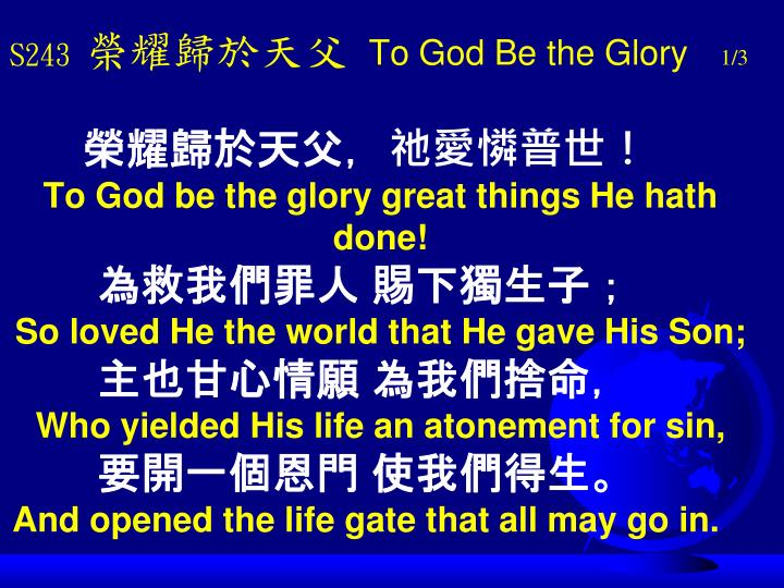 S243 t o god be the glory 1 3
