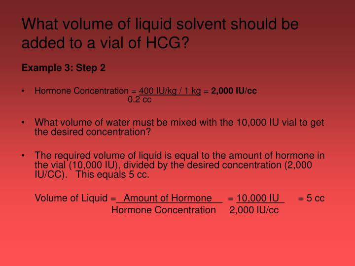 What volume of liquid solvent should be added to a vial of HCG?