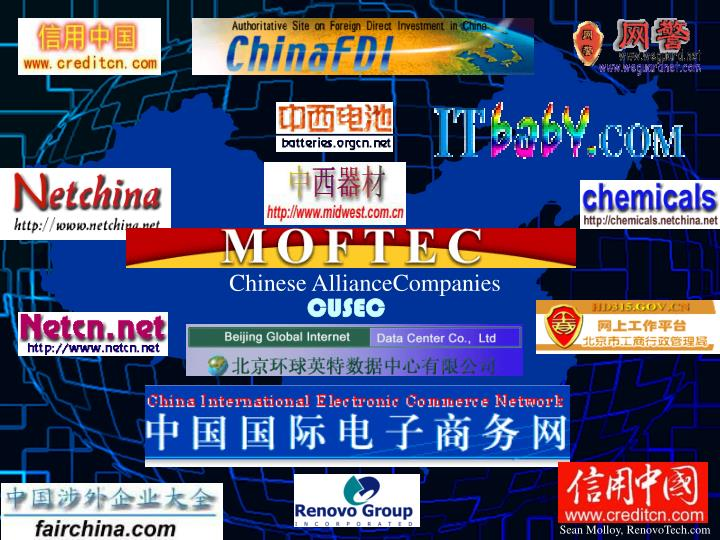 Chinese AllianceCompanies