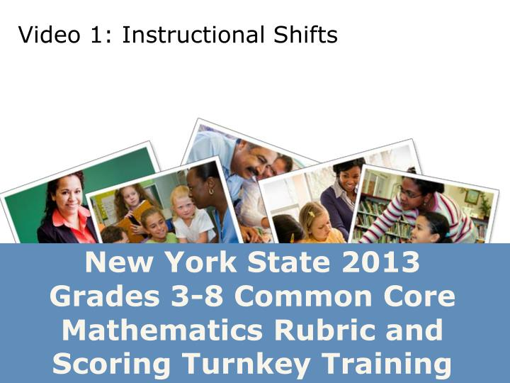 Video 1: Instructional Shifts