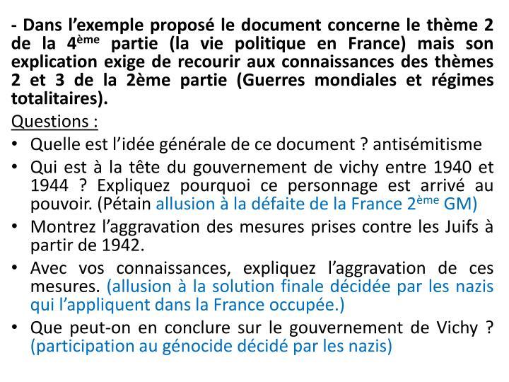 - Dans l'exemple proposé le document concerne le thème 2 de la 4