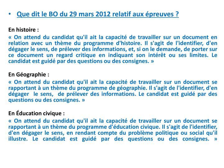 Que dit le BO du 29 mars 2012 relatif aux épreuves