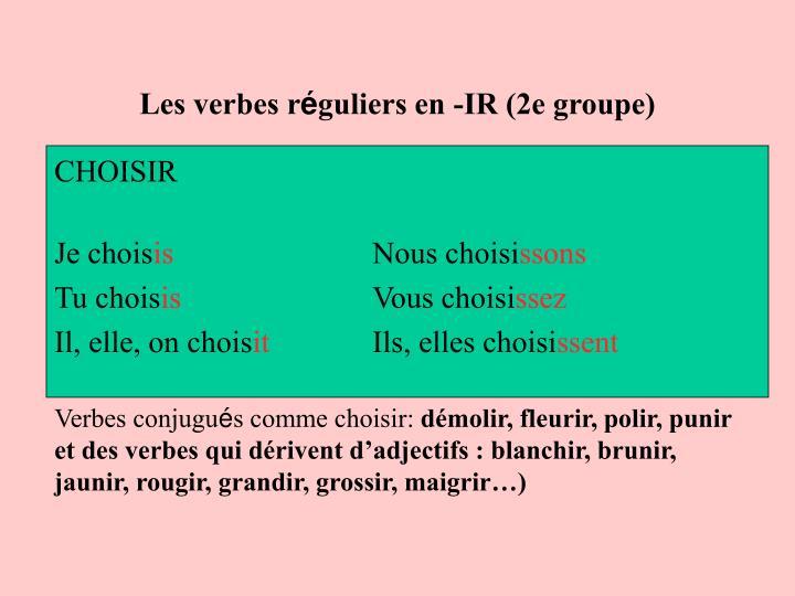 Les verbes r
