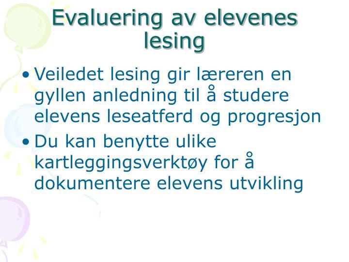 Evaluering av elevenes lesing