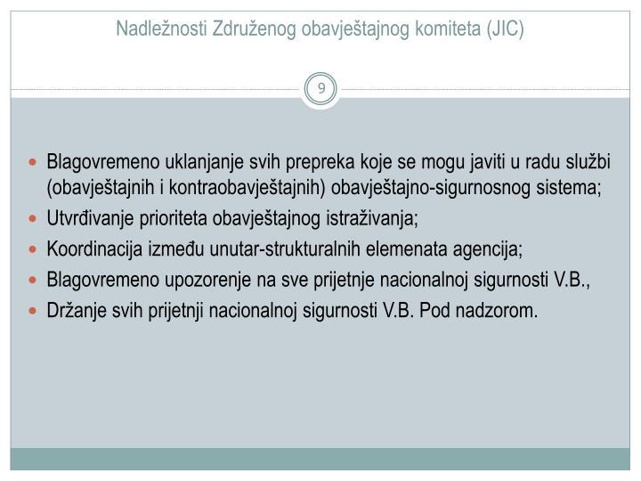 Nadlenosti Zdruenog obavjetajnog komiteta (JIC)