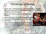 chinatown in quebec