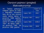 osnovni pojmovi pregled makroekonomije8