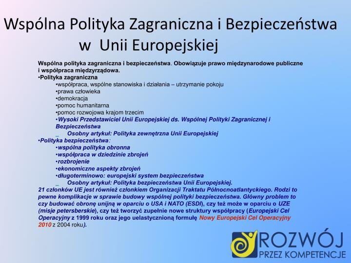 Wspólna Polityka Zagraniczna i Bezpieczeństwa