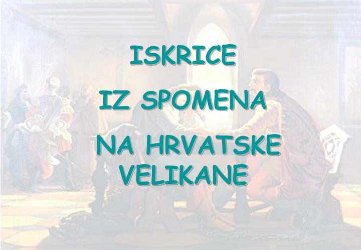 ISKRICE