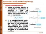 conservative forces and potential energy2