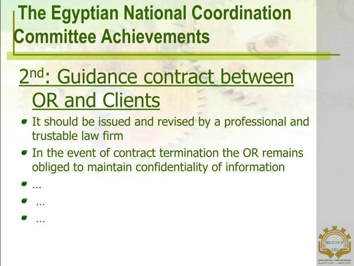 The Egyptian National Coordination Committee Achievements