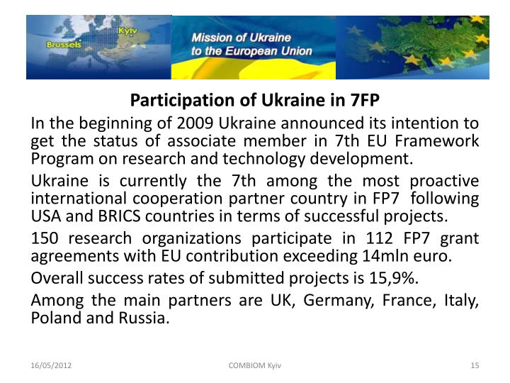 Participation of Ukraine in 7FP