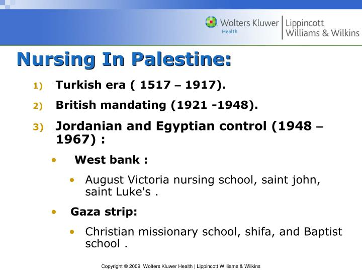 Nursing In Palestine: