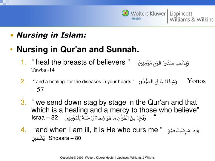 Nursing in Islam: