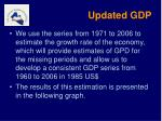 updated gdp1