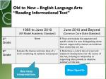 old to new english language arts reading informational text