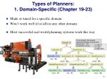 types of planners 1 domain specific chapter 19 23