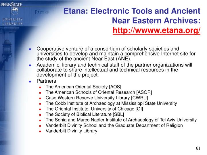 Etana: Electronic Tools and Ancient