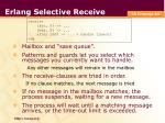 erlang selective receive