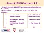 status of ppiucd services in u p
